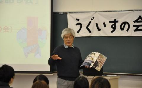 岡山の昔話を聴講しました