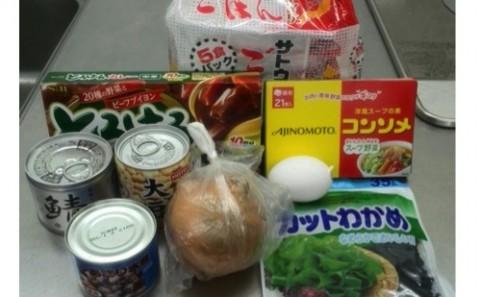 【COC事業】炊飯シミュレーション実習を実施しましたvol.13