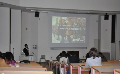 【COC事業】公開講座「プロレタリア美術」を開講しました