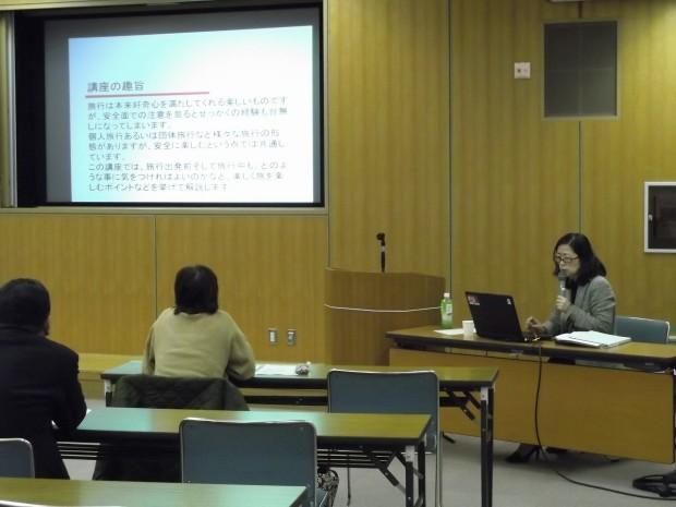 講座を行っている芦田教授