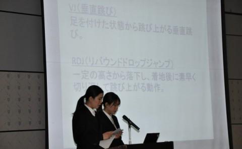 健康科学科 卒業研究発表会を実施しました!!
