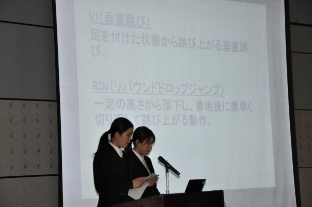 健康科学科卒業研究発表会の様子