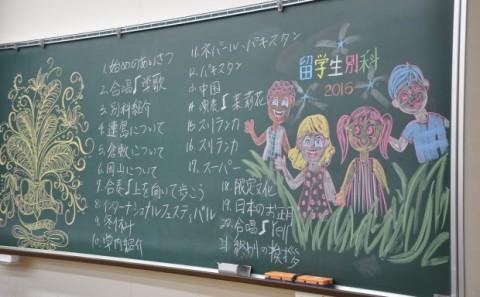 留学生別科2016 学習発表会を実施しました