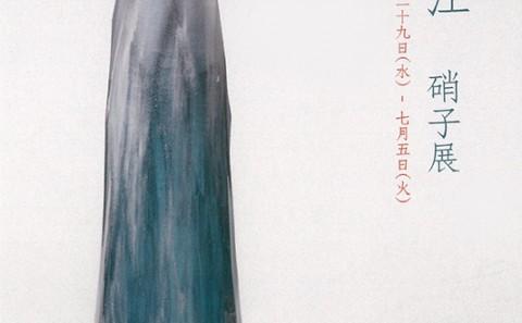 卒業生個展開催のご案内(卒業生活躍情報vol.49)