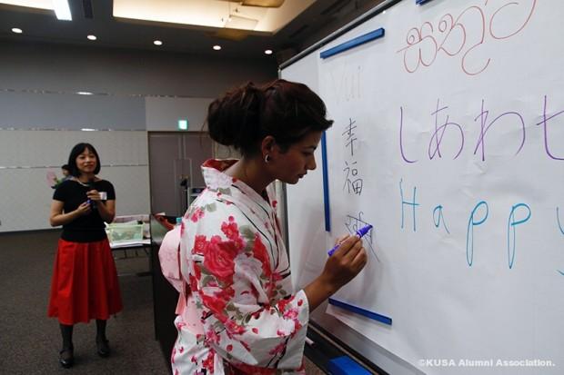 漢字を書く研修団