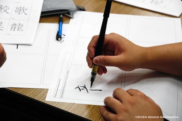 筆ペンで漢字を書く