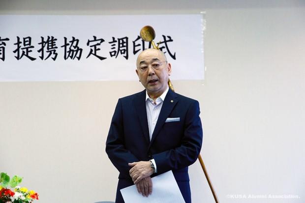 学校法人関西学園理事長 井上峰一氏