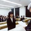 特待生通知授与(芸術学部)