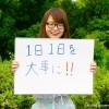 八木晶さん「1日1日を大事に!!」