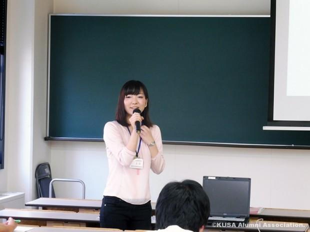 保健師久村莉菜さん