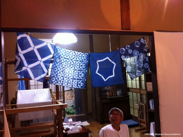 木綿ハンカチ藍染体験