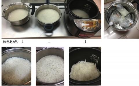 【COC事業】炊飯シミュレーション実習を実施しましたvol.20.21