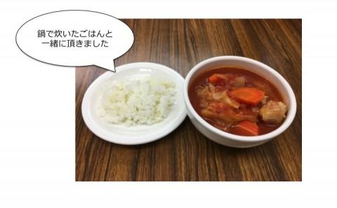 【COC事業】炊飯シミュレーション実習を実施しましたvol.22