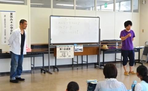 倉敷市福田南公民館 夏期講座「夏休み小学生絵画教室」を実施しました