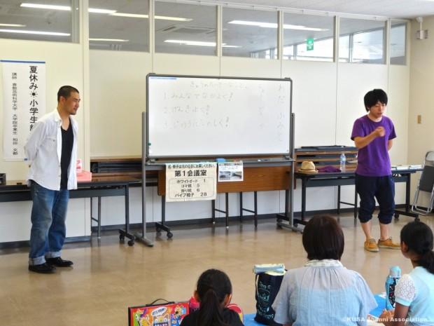 和田さんと趙さんのレクチャー
