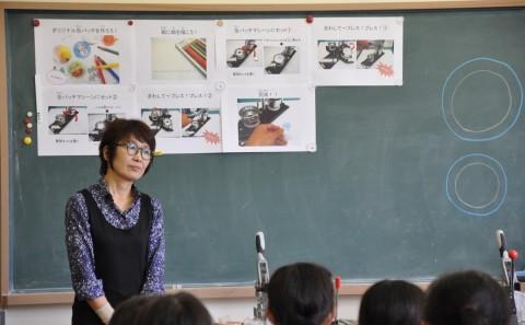 矢掛町立山田小学校にて出張講義を実施しました Vol.2