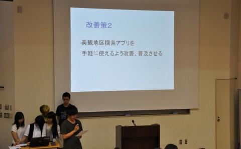 【COC事業】地域志向科目「倉敷と仕事」Vol.14