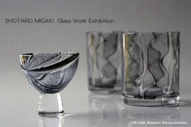 SHOTARO MIGAKI Glass Work Exhibition