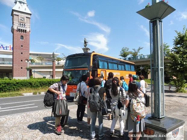 Ario倉敷前バス停