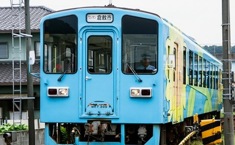 「水島臨海鉄道沿線ガイドブック作成プロジェクト」vol.7