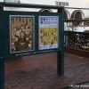 倉敷駅ロータリー2階へ掲示されているポスター