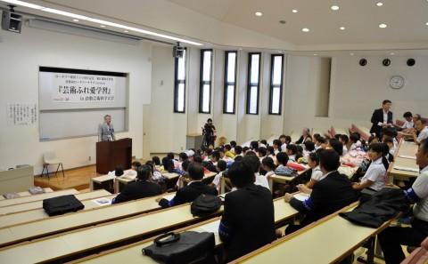 倉敷南ロータリークラブ主催「芸術ふれ愛学習」が開催されました