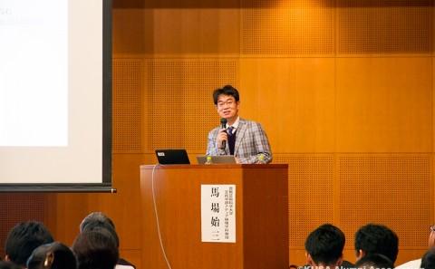 芸術学部 馬場教授が「歴史文化基本構想」研修会の講師として招聘されました。