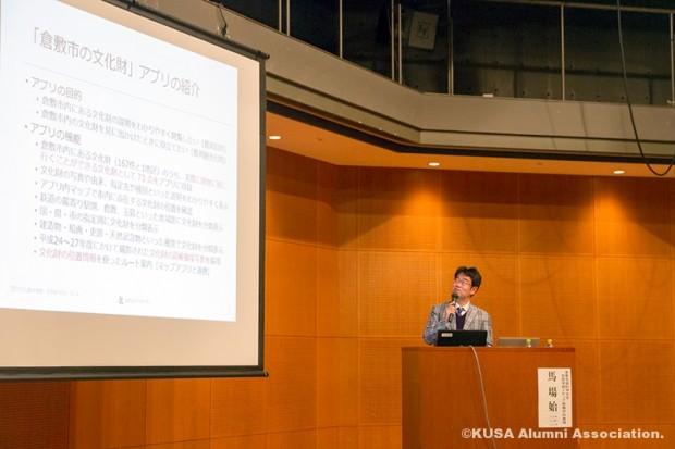 「倉敷市の文化財アプリ」の紹介をする馬場教授