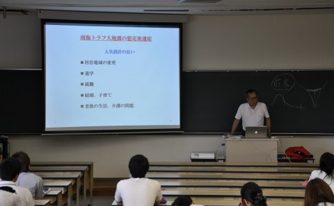 【COC事業】地域貢献実践科目群「減災・備災のすすめ」Vol.1