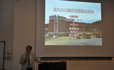 【COC事業】備災・減災力育成研究発表会を実施しました