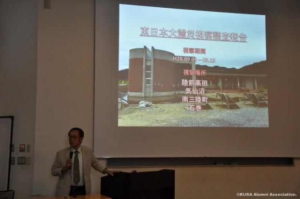 萬代教授の東日本大震災視察調査報告