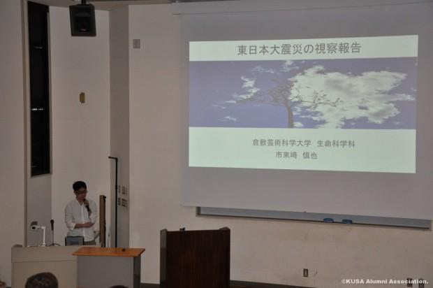 学生による東日本大震災の視察報告