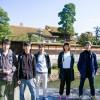フィールドワークに参加した学生