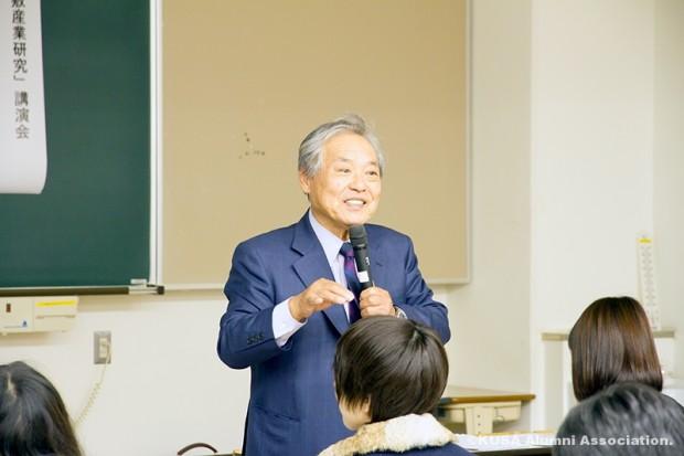 倉敷まちづくち株式会社 代表取締役 岡荘一郎氏