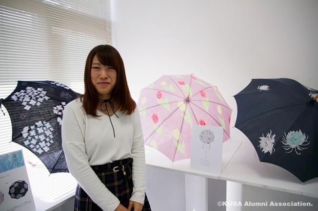 芸術学部デザイン芸術学科 3年次生 中澤 愛里さん