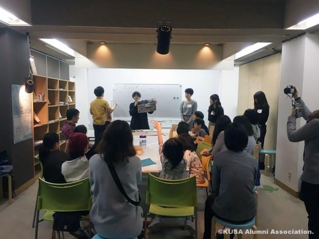 岡山芸術交流祭「ローレンス・ウィナーワークショップ」