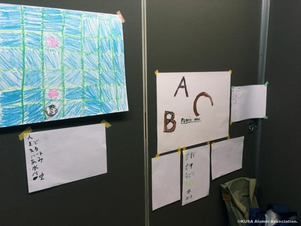 小学生達の作品