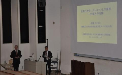 【COC事業】公開講座「「企業と社会:コミュニティと連帯 一企業人の経験」を実施