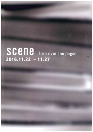 scene Turn over the pages