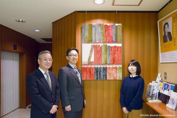 吉備路文学館の明石さん、右手さんと中本花弥さん