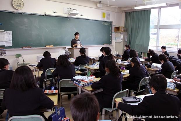 江原雅江准教授の講座