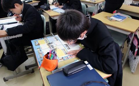 江原准教授が天城中学校で講座を行いました。
