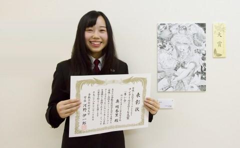 倉魂!高校生コミックイラストコンクール2016授賞式について