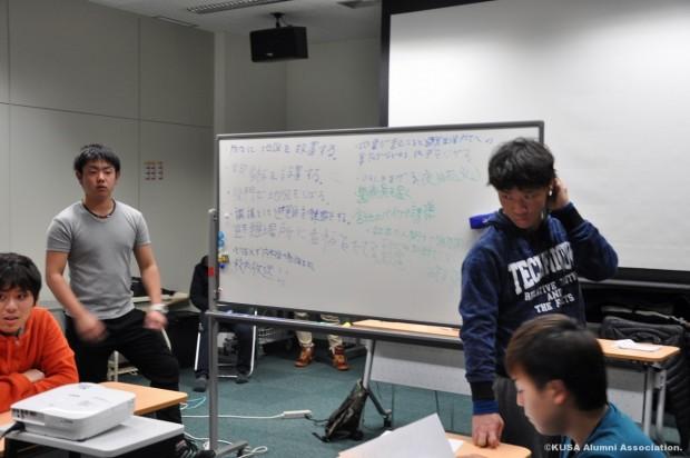 学生のディスカッション