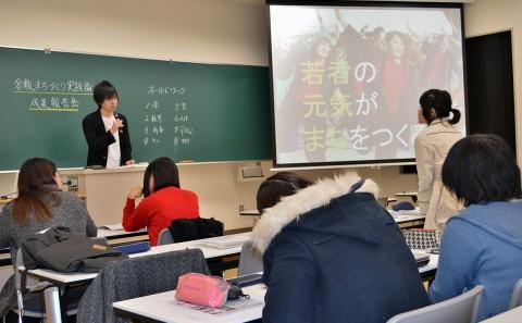 「水島臨海鉄道沿線ガイドブック作成プロジェクト」vol.8