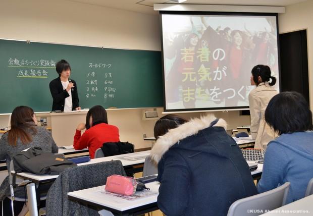 「水島臨海鉄道沿線ガイドブック作成プロジェクト」後期報告会
