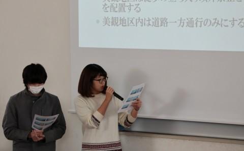 【COC事業】「倉敷と仕事」でグループ発表を実施しました‼