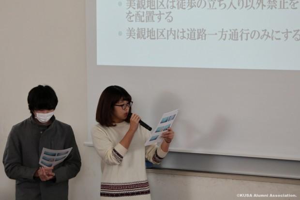 後期受講学生のグループ発表