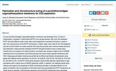 生命科学科 仲教授の新しい共同研究論文が発表されました。