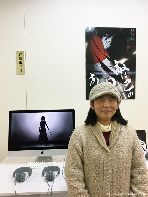 芸術学部メディア映像学科4年次生 伊藤ひかりさん
